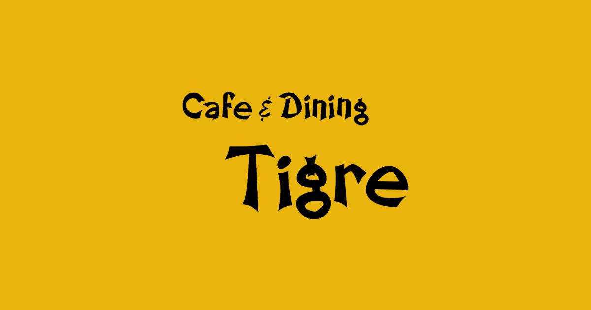 奈良・新大宮のイタリアン肉バル|Tigre ティグレ